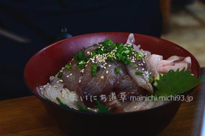 天然地魚海鮮丼 1,100円