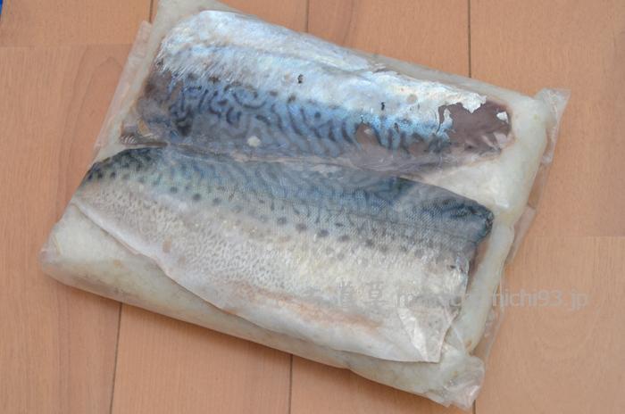ジップロック鯖寿司