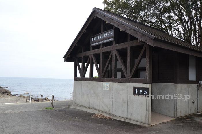 菖蒲沢海岸トイレ
