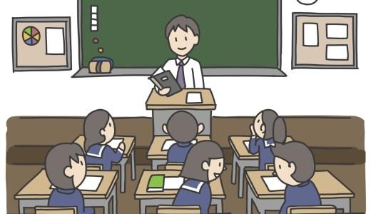 中学は初めての中間テストのテスト週間。ウチは進研ゼミで対策します