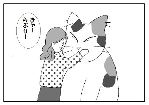 大きい三毛猫