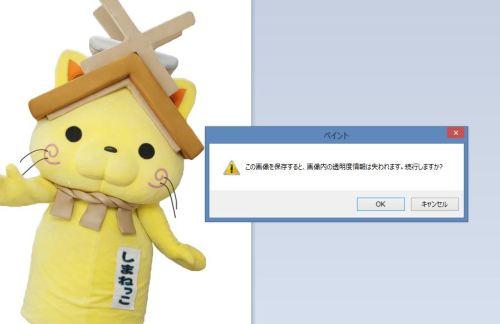 CLS に関する問題: 0.1 超(モバイル)