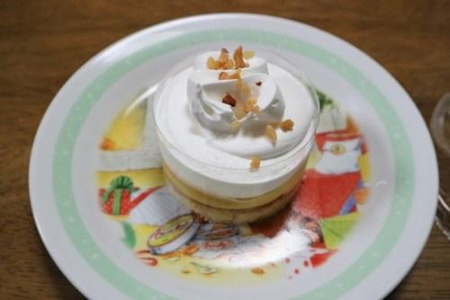 Uchi Café Spécialité 澄とろ生スイートポテト(カラメルバターソース入り)