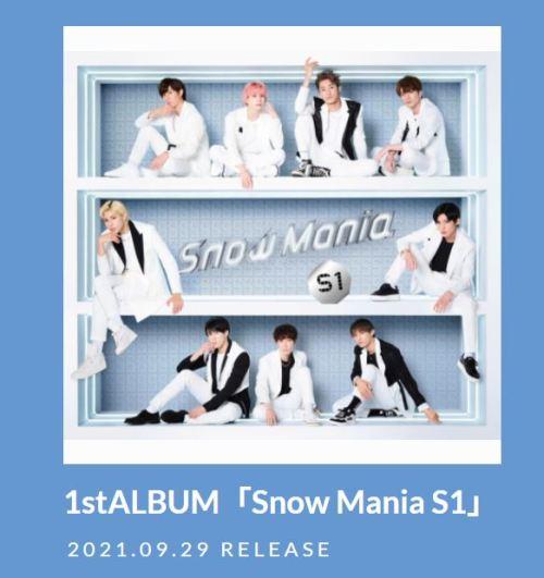 SnowManアルバム初週一位 Snowmania