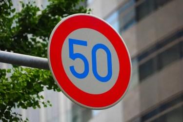 一般道路では何キロ遅くても捕まらないの?最低速度違反の反則金や違反点数を紹介します!