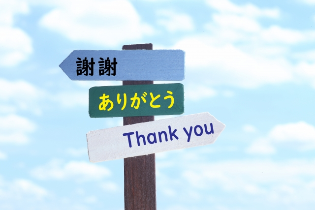 アプリ おすすめ 翻訳 おすすめ!英語翻訳アプリと長文翻訳のツールはコレ!