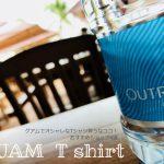 グアムでオシャレなTシャツ買うならココ!おすすめショップ4選