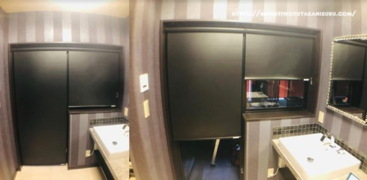 【入居前WEB内覧会】カーテン取付後の2階お風呂