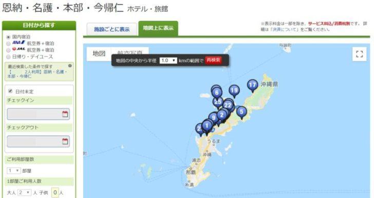 沖縄の東海岸側のホテルならコスパグッドなんじゃない?!
