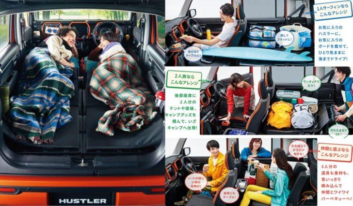にわキャン×→ルーフテント×→新型ハスラーの車中泊で決定!