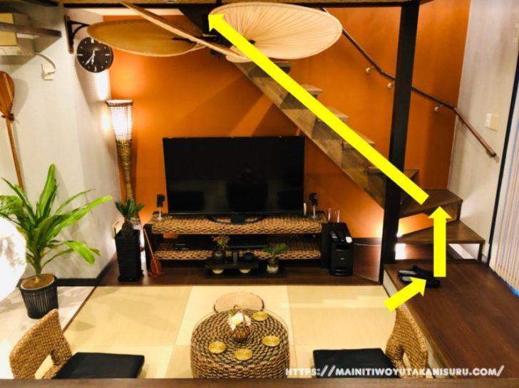 【入居後WEB内覧会】階段下テレビのための階段
