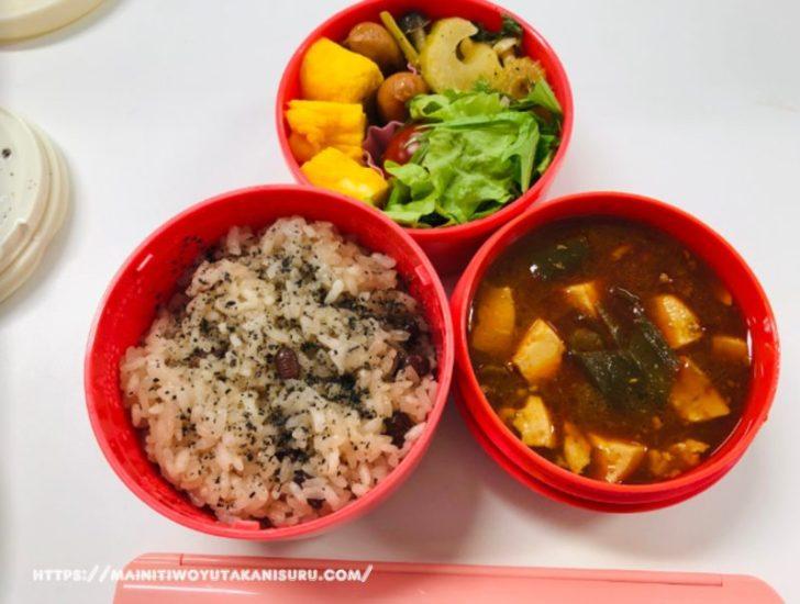 【注文住宅日記2020/3/9】先週の朝食・お弁当・夕食の献立