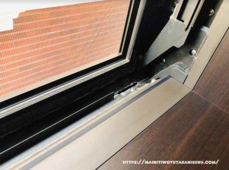 【注文住宅日記2020/4/16】恐怖。窓サッシのカビ