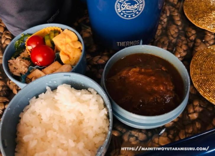 【注文住宅日記2020/5/12】先週の朝食・お弁当・夕食の献立