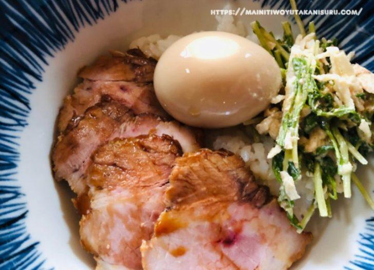 【レビュー】クックフォーミーエクスプレスで一番美味しくできた料理は・・・チャーシュー?!