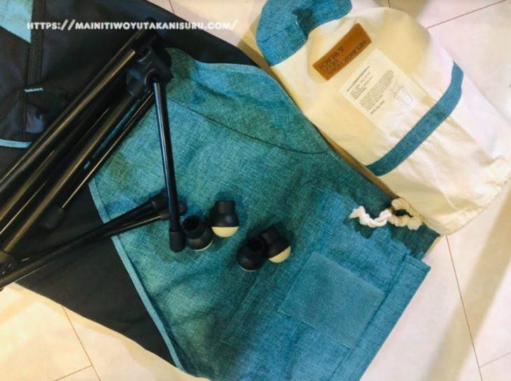【入居後1年WEB内覧会】ヘリノックスチェアーをオウチでどう使う?!足カバーは確かに必要ね
