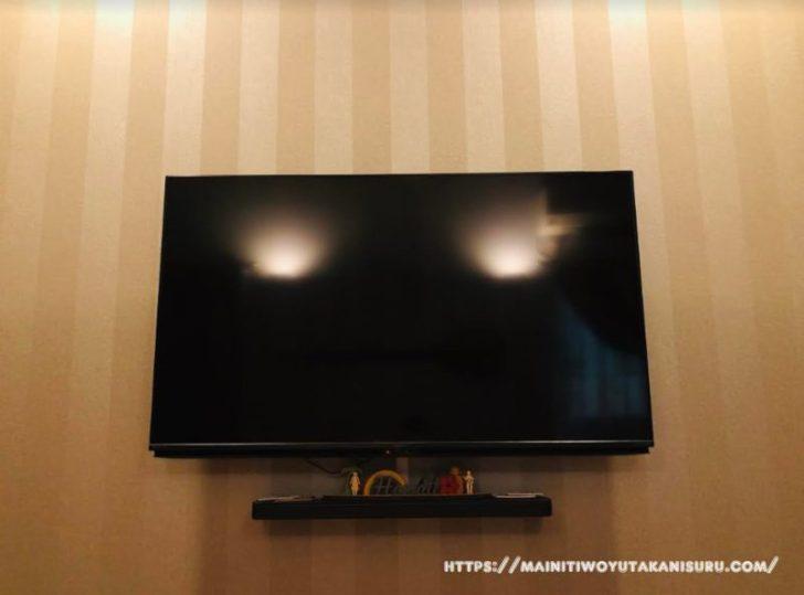 【注文住宅日記2020/7/21】テレビ向かいの照明や窓にご用心