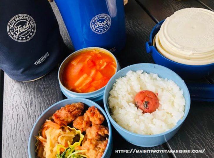 【注文住宅日記2020/8/4】先週の朝食・お弁当・夕食の献立