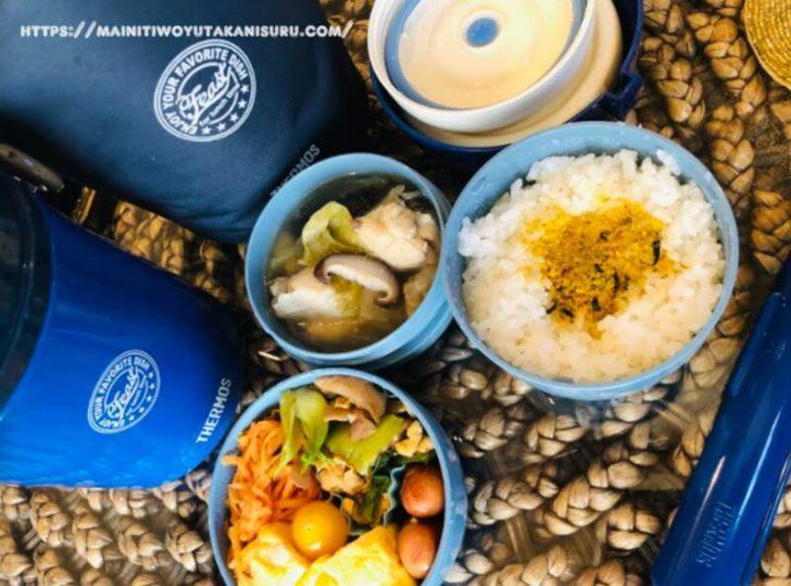 【注文住宅日記2021/4/5】先週の朝食・お弁当・夕食の献立