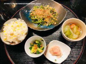 【注文住宅日記2021/7/5】先週の朝食・お弁当・夕食の献立