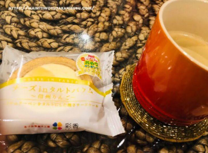 【注文住宅日記2021/7/12】先週の朝食・お弁当・夕食の献立