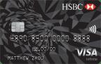HSBCvi