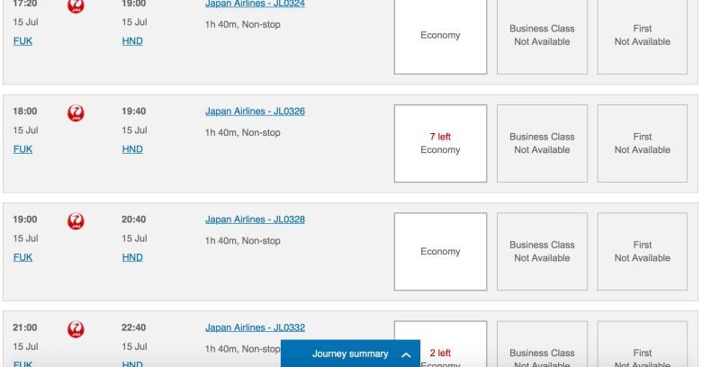 JAL Availability