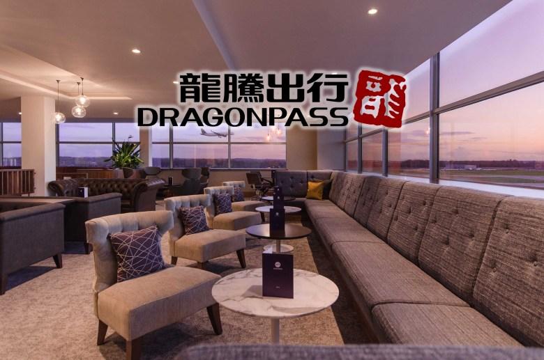 Dragonpass Cover