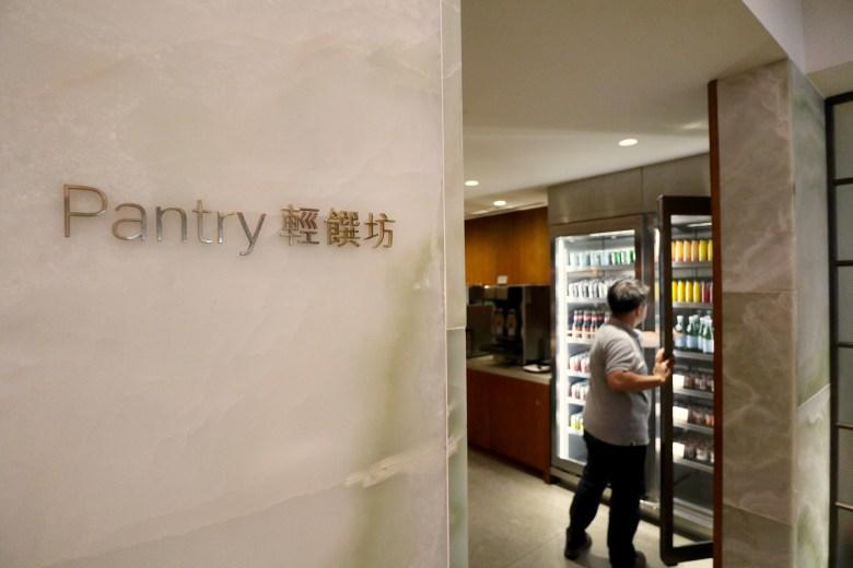 Pantry Entrance