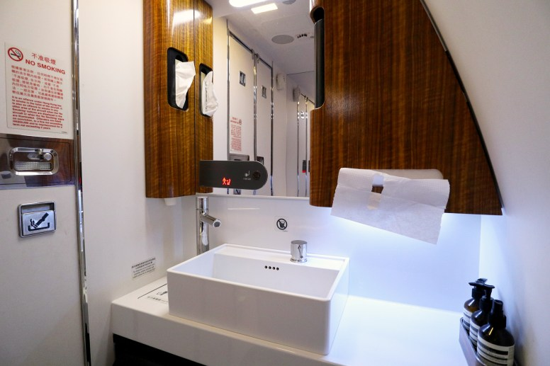 First Class Toilet (Photo: MainlyMiles)