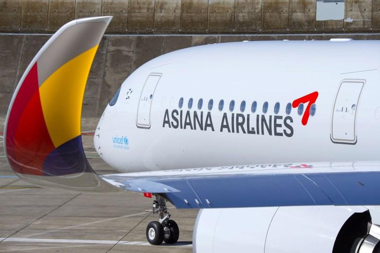 Asiana A350 (Airbus)