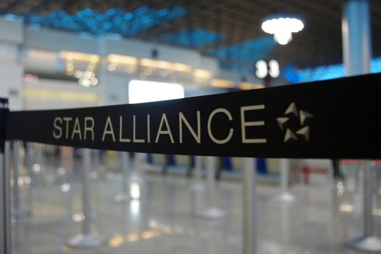 Star Alliance Queue Divider.jpg