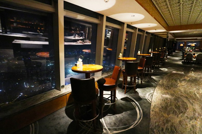 Lounge Bar Seats