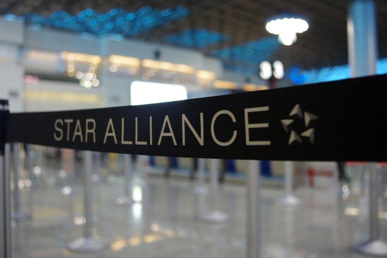 Star Alliance Queue Divider.jpg