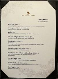 Breakfast (Jun 18)