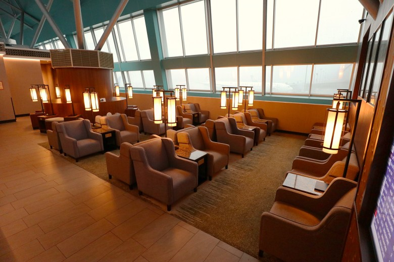 Lounge Bay