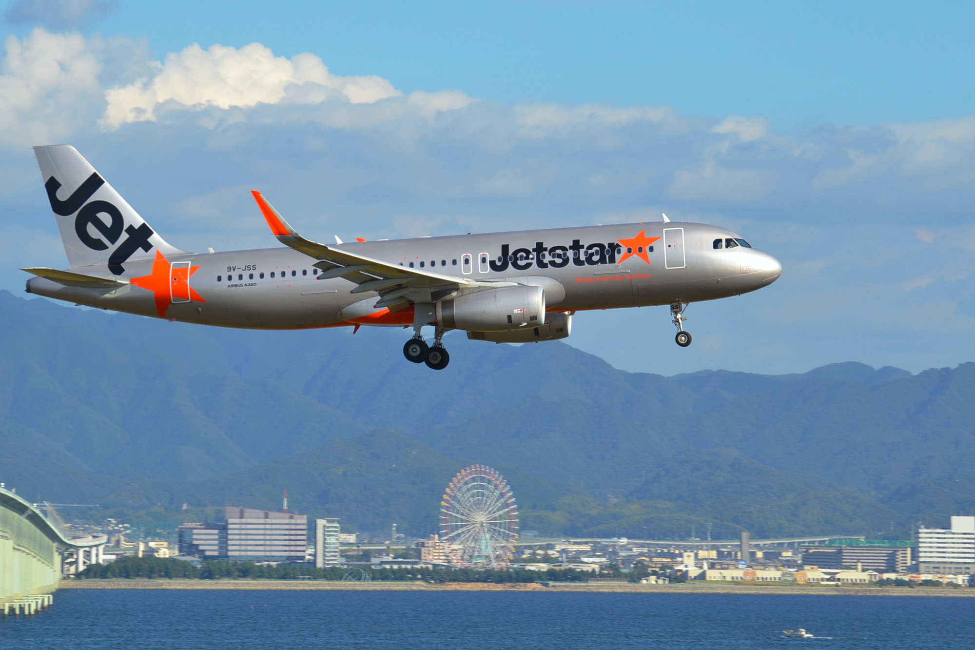 Redeem Qantas Classic Rewards on ANY Jetstar Asia flight in September