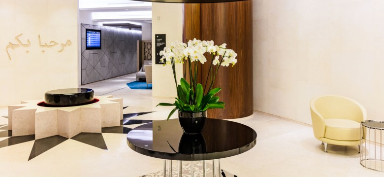QR BEY Lounge 1 (Qatar Airways)