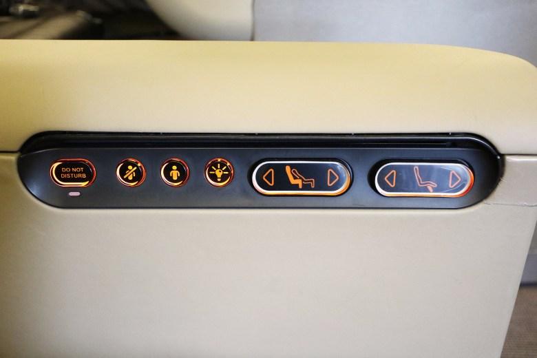 Seat Controls.jpg