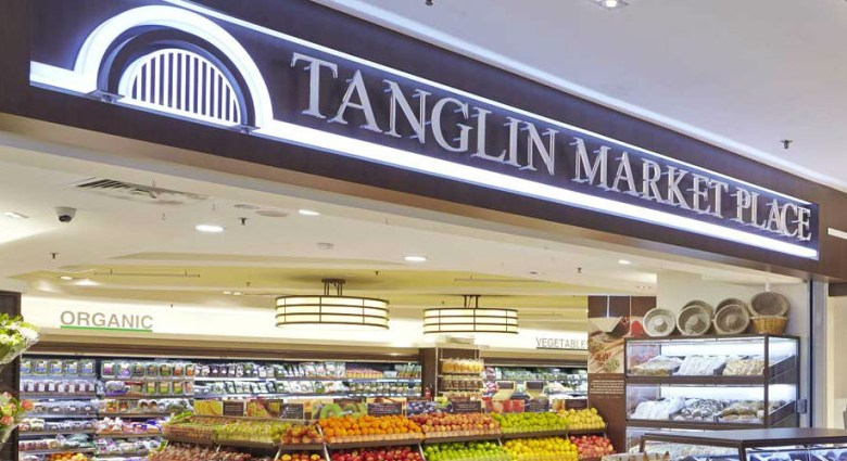 Marketplace Tanglin