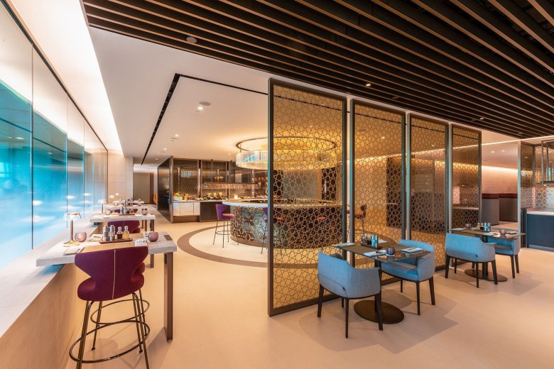 Martini Bar (Qatar Airways)