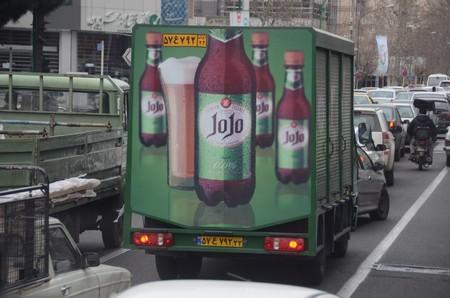 Jojo-bier