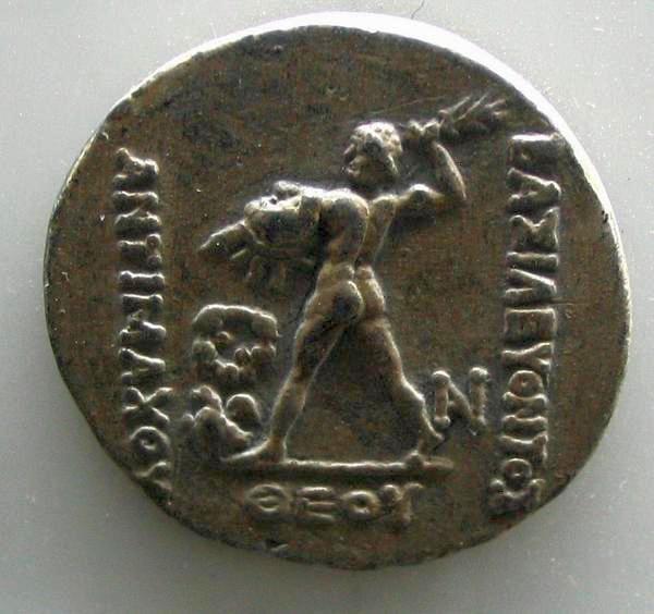 coin_bactria
