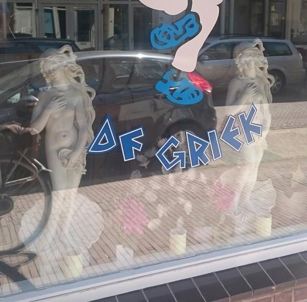 Restaurant Zorba de Griek, Zaltbommel