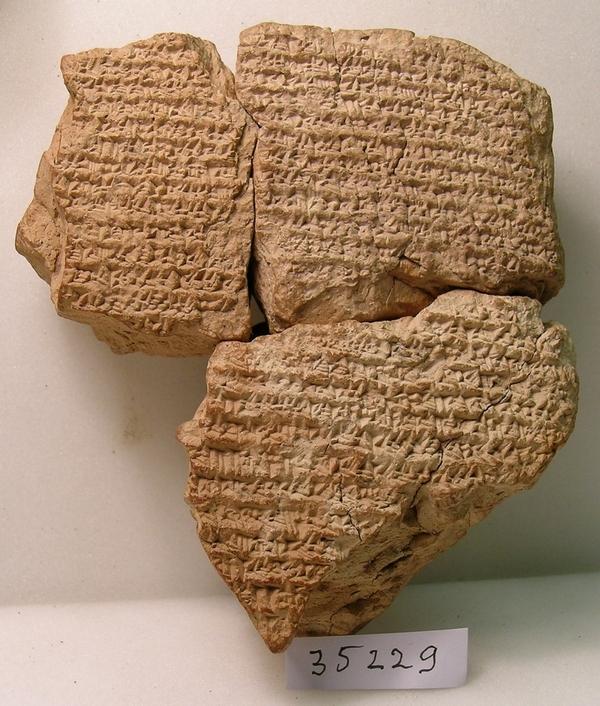 Uw wereld is nooit meer hetzelfde nu u de drie delen van fragment A van de Bagayasha-kroniek (BCHP 18A) heeft gezien.