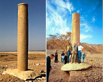 Colunas de Salomão