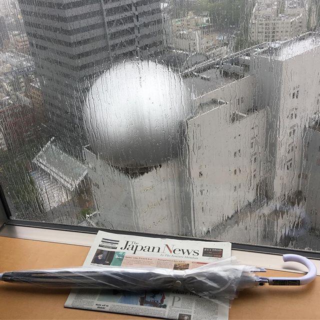 Ready for business here in Tokyo #shibuya-ku