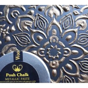 Deep Gold Smooth Metallic Paste