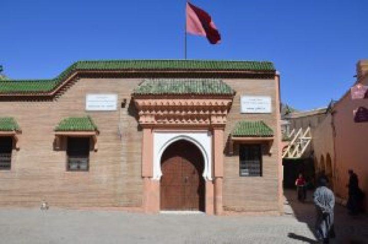 Madraça Ben Youssef, Ben Youssef Madrasa