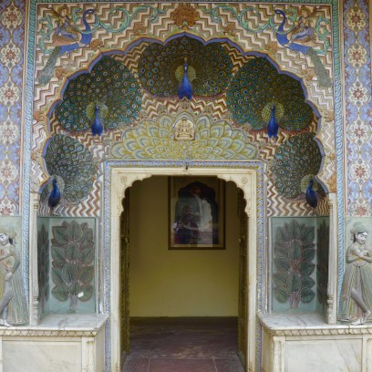 Portão do Pavão no Palácio Real de Jaipur, Peacock Gate City Palace